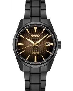 Seiko SPB205J1 - Limited Edition Presage Automatic herreur